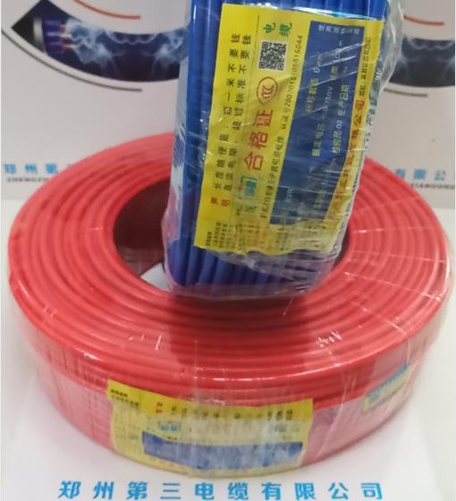 郑州三厂郑星多股软铜线BVR6mm