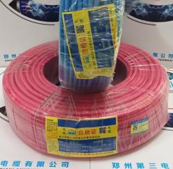 郑州三厂郑星单铜耐火线ZCN-BV6mm
