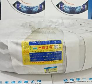郑州三厂郑星橡套软电缆YZ-2X2.5mm