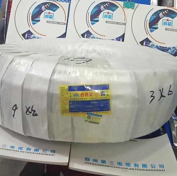 苏州三厂郑星橡套软电缆YZ3X6mm