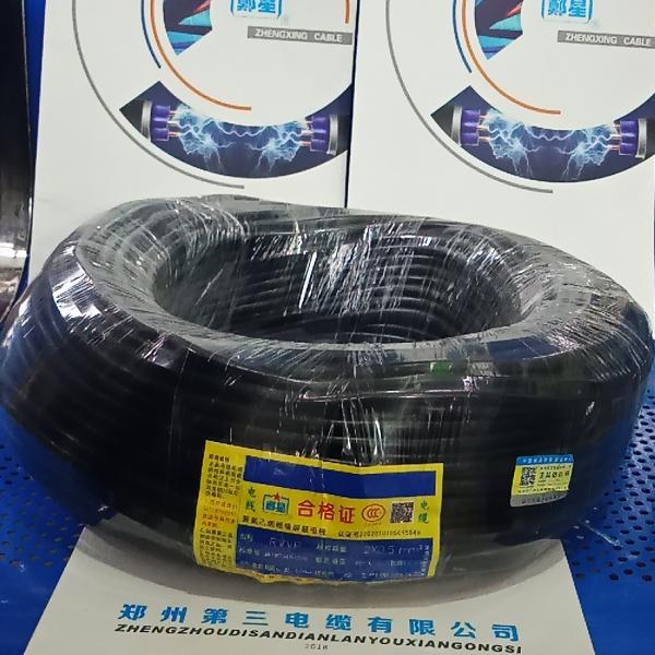 屏蔽电缆RVVP2X0.5mm