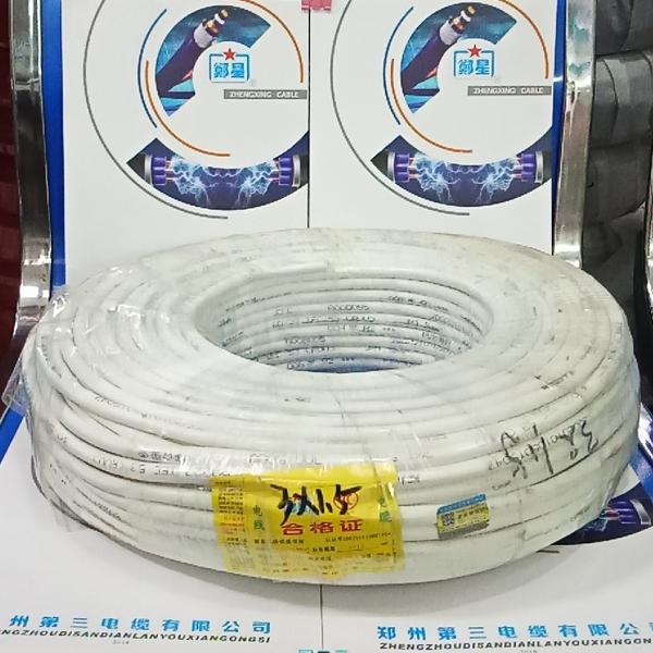 控制电缆RVV3X1.5