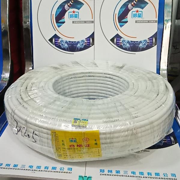 控制电缆RVV3X2.5
