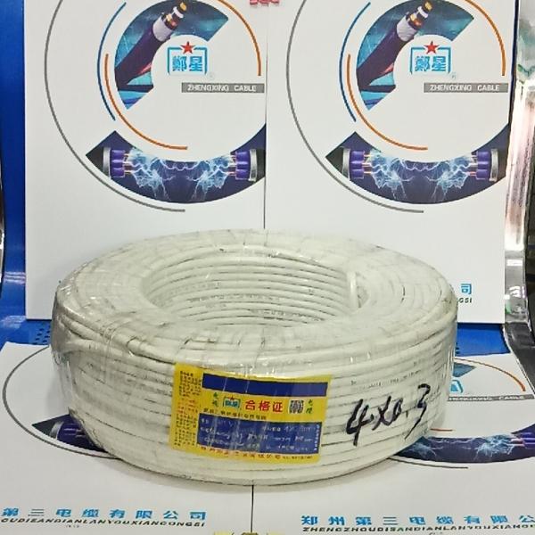 控制电缆RVV4X0.3