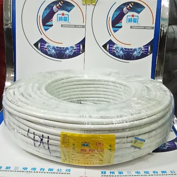 控制电缆RVV4X1