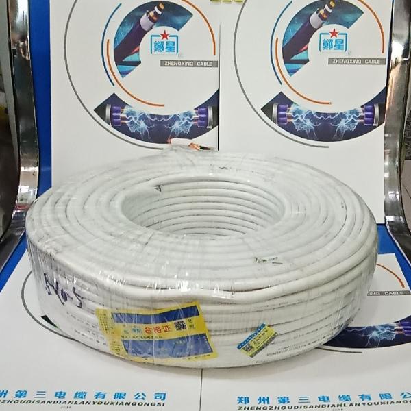 苏州控制电缆RVV5X0.5