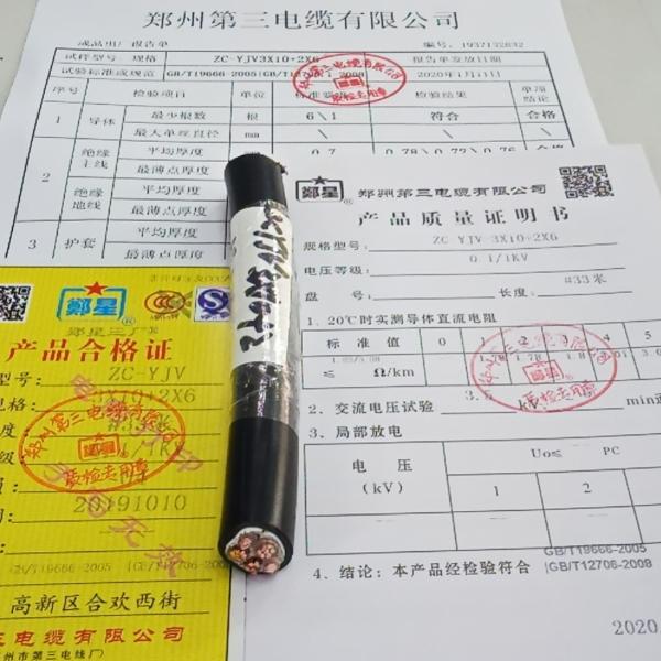 苏州阻燃电缆ZCYJV3X10+2X6mm