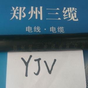 许昌绝缘聚氯乙烯护套电力电缆YJV