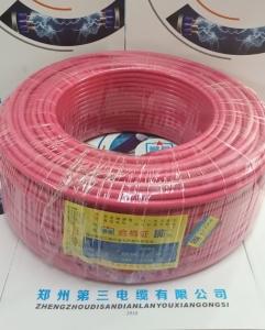 苏州三厂郑星铜单阻燃线ZCBV10mm