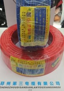 郑州三厂郑星多股软铜线BVR2.5mm