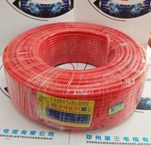 苏州三厂郑星多股软铜线BVR10mm