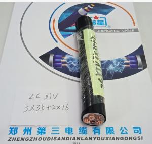 ZCYJV 低压电力电缆