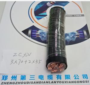 YJV22 铠装电力电缆