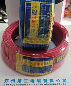 郑州三厂电线WDZB-BYJ1.5mm