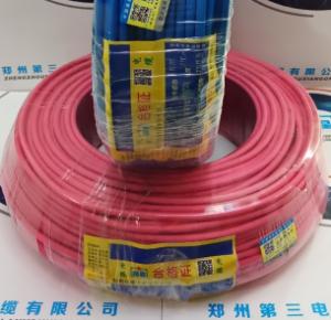 郑州三厂郑星环保无毒电线WDZB-BYJ6mm