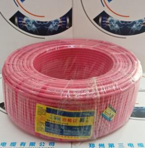 郑州三厂郑星环保无毒电线WDZB-BYJ10mm