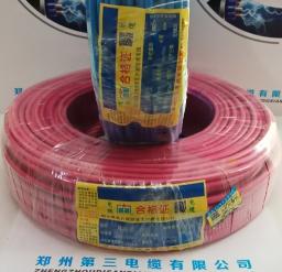郑州三厂郑星单铜耐火线ZCN-BV4mm