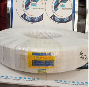 郑州三厂郑星橡套软电缆YZ3X2.5+1mm
