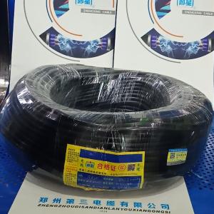 许昌屏蔽电缆RVVP2X0.5mm