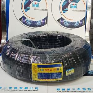 常州屏蔽电缆RVVP2X1mm
