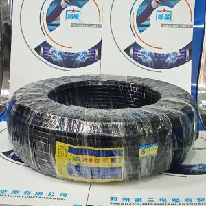常州屏蔽电缆RVVP2X0.75mm