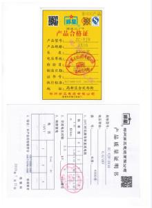 郑州ZCYJV516 低压电缆