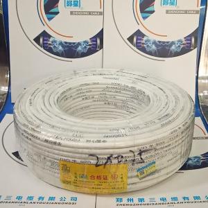 控制电缆RVV2X0.75