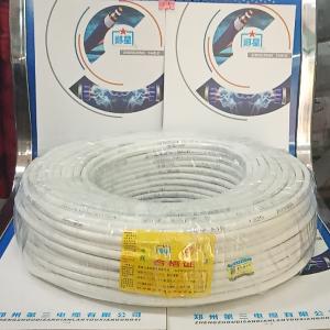 控制电缆RVV2X1.5