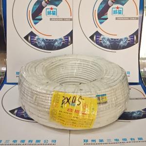 控制电缆RVV3X0.5
