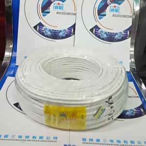 苏州控制电缆RVV3X0.75