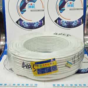 控制电缆RVV4X0.5