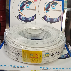 苏州控制电缆RVV5X0.75