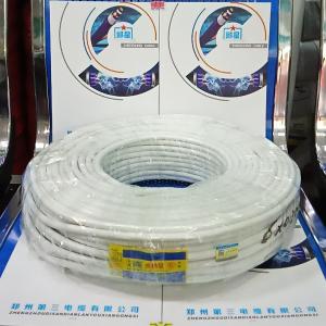 控制电缆RVV6X0.75