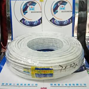 苏州控制电缆RVV7X0.75